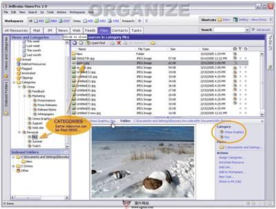 【工具类】Omea Reader:RSS智能信息管理工具