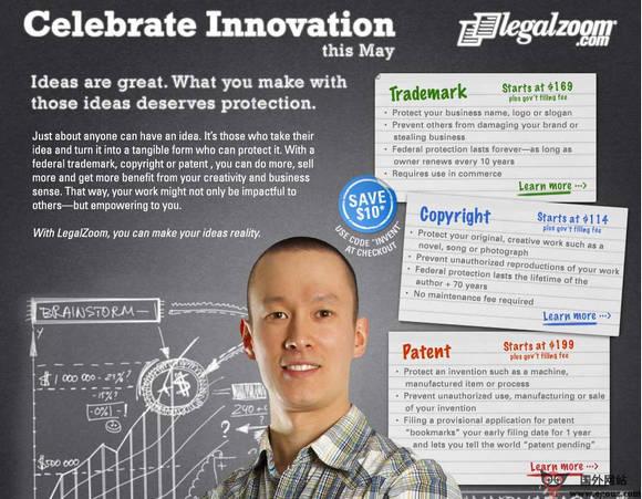 【经典网站】LegalZoom:法律文件在线服务网