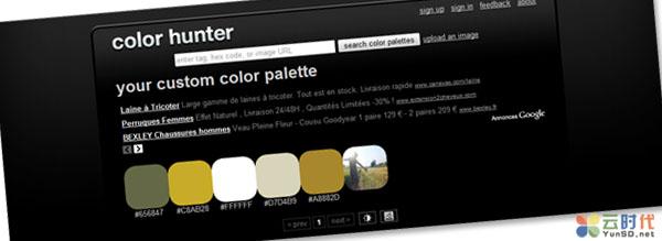 【数据测试】Colorhunter快速在线分析图片颜色