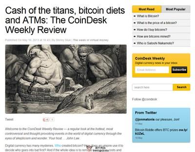 【经典网站】CoinDesk:比特币新闻资源网