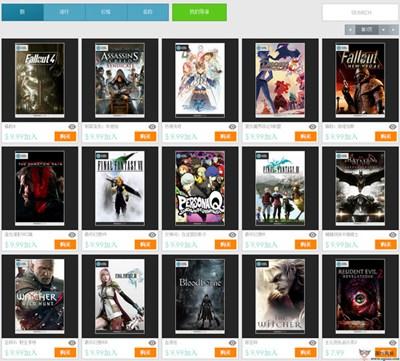 【经典网站】GamerGuides:游戏玩家指南网