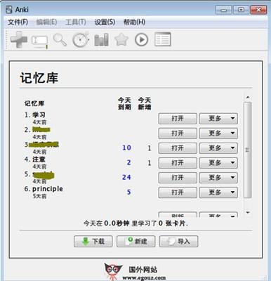 【工具类】AnKi:高效科学记忆工具