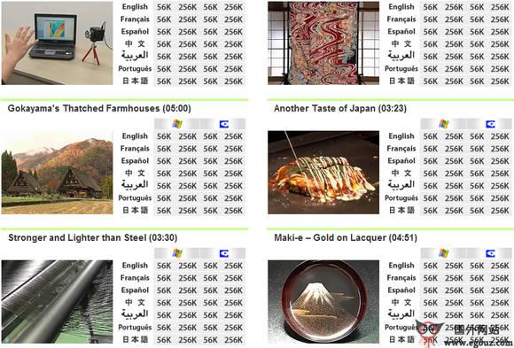 【经典网站】Web-Japan:日本新潮流信息网