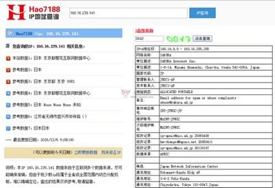 【经典网站】零误差精准定位IP地址查询网