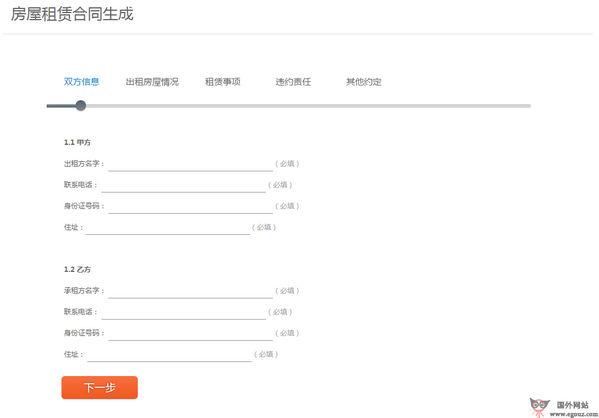 【经典网站】米律创业者法律服务网【Milawyer】