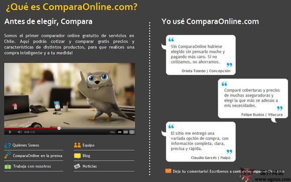 【经典网站】ComparaOnline:智利比价服务平台