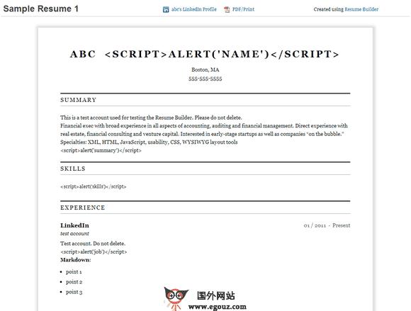 【工具类】LinkedinLabs:商务社交履历表制作工具