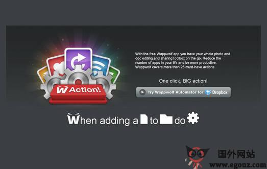 【工具类】WappWolf:基于云端的Dropbox网盘应用服务工具