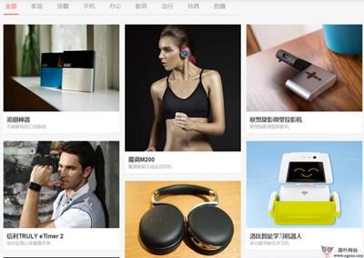 【经典网站】HeMax:黑镜子硬件产品信息网