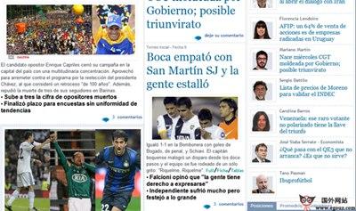 【经典网站】Ambito:阿根廷金融界报官方网站