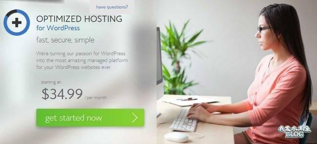 【Wordpress相关】Bluehost 推出针对 WordPress 优化的主机服务