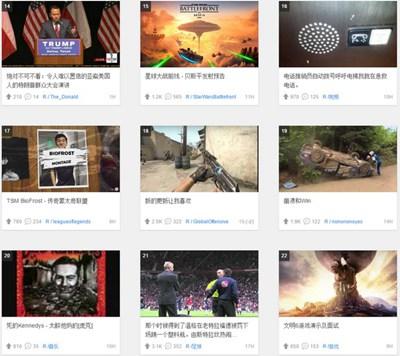 【经典网站】Vumble:值得关注的视频聚合网