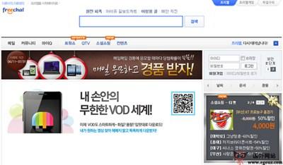 【经典网站】韩国FreeChal视频网