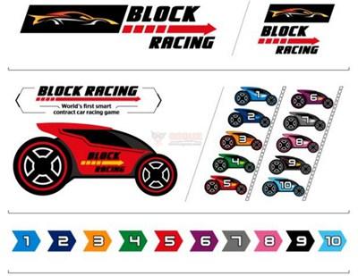 【经典网站】BlockRacing|基于区块链智能合约赛车