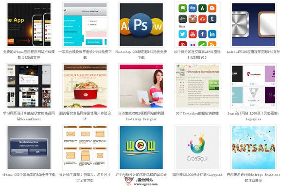 【经典网站】25XT:网页设计师学堂
