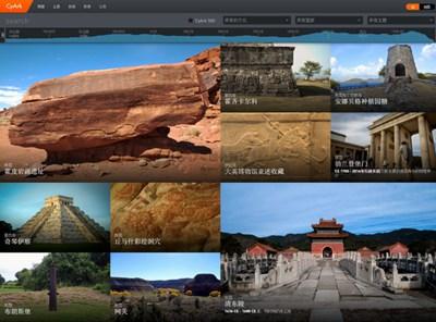【经典网站】CyArk:世界遗产数字档案馆