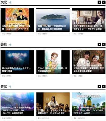 【经典网站】Kanaloco|日本神奈川新闻社