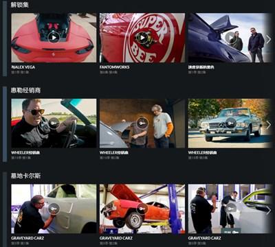 【经典网站】Velocity|终极速度汽车探索频道