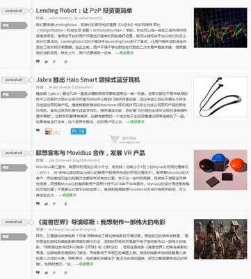 【经典网站】TMTbase:最新科技新闻网