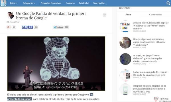 【经典网站】互联网创新产品新闻网【WhatsNew】
