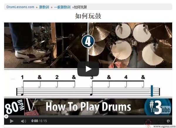 【经典网站】DrumLessons:在线鼓手视频教学网