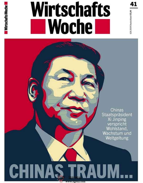 【经典网站】WiWo:德国经济周刊报