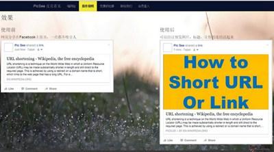 【工具类】PicSee:社交化短网址工具