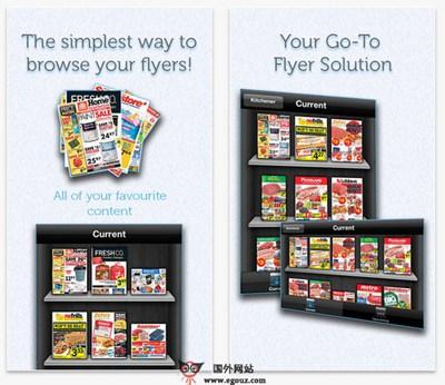 【经典网站】ReeBee:数字化商品宣传单营销平台