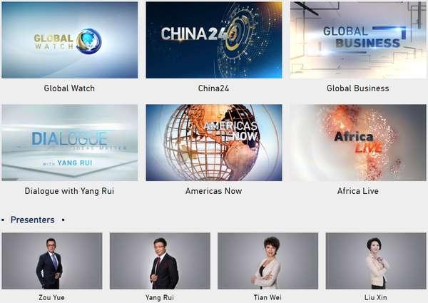 【经典网站】CGTN|中国环球国际电视网