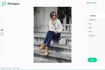 【工具类】Pictogon 在线照片互动图解制作工具