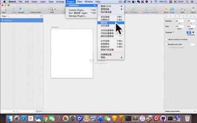 【工具类】WeSketch|设计师Sketch交互设计工具