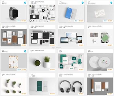 【素材网站】Qeaql|免费实体模型素材网