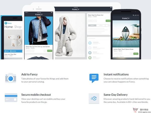 【经典网站】Fancy:全球品位购物发现社区