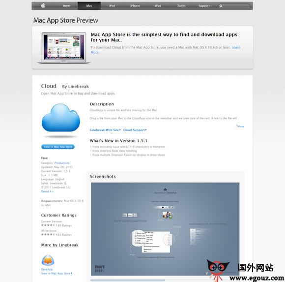 【经典网站】GetCloudApp:云端文件共享平台