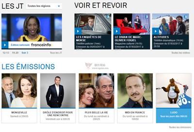 【经典网站】France3 法国电视三台官网
