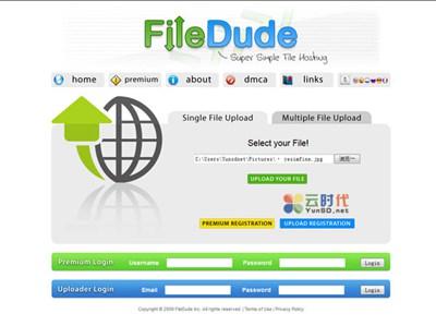 【数据测试】FileDude免费无限空间云存储网盘