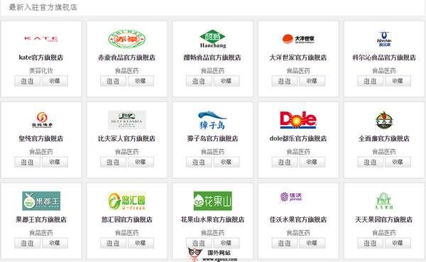 【经典网站】ZheLaoDa:折老大打折促销分享网