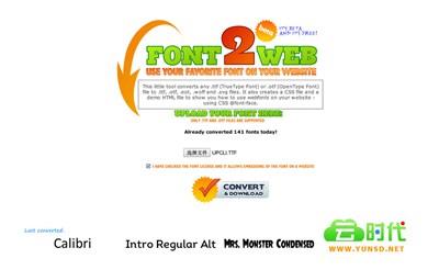 【数据测试】Font2Web:在线转换字体成eot,otf,svg,wotf,网页设计师必备收藏