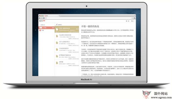 【工具类】JianShu:简书作者写作工具应用平台