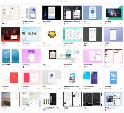 【素材网站】UI100day|网页设计师作品社区