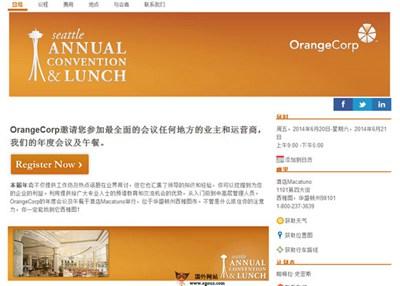 【经典网站】Cvent:在线活动管理服务平台