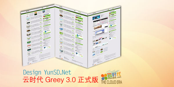 【数据测试】wordpress免费主题:云时代Greey 3.0正式版发布