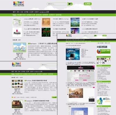 【数据测试】wordpress主题:云时代 Greey 1.2.1 发布更新