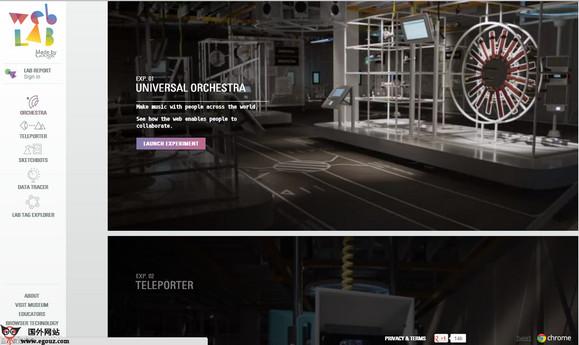 【经典网站】ChromeWebLab:谷歌交互试验室