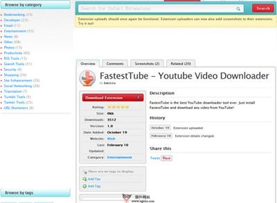 【工具类】SaFariExtendr:苹果浏览器插件大全