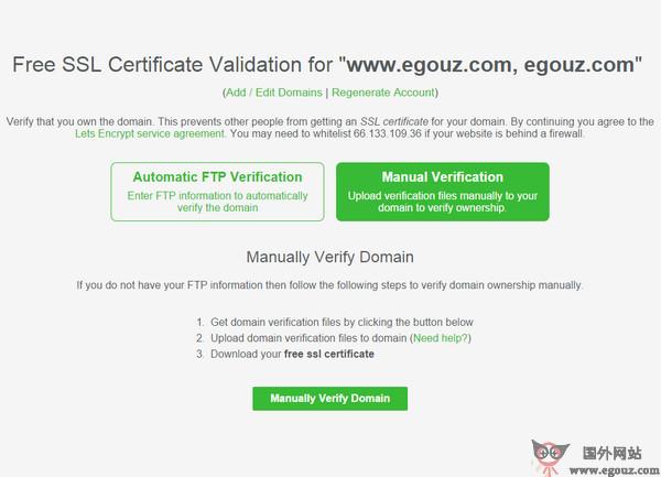 【经典网站】SslForFree:免费网站SSL证书服务网