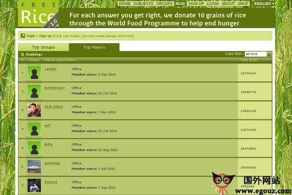 【经典网站】FreeRice:慈善教学公益网