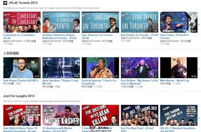 【经典网站】Hahaha:加拿大笑笑大搞作电视