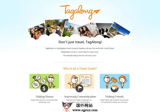 【经典网站】TagaLong:专属个性化导游服务平台