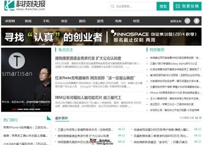 【经典网站】iKanChai:砍柴网科技媒体新闻网
